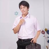 《JIA HUEI》短袖男仕吸濕排汗防皺襯衫 粉色 [台灣製造](16)