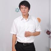 《JIA HUEI》短袖柔挺領吸濕排汗防皺襯衫 白色 [台灣製造](16)