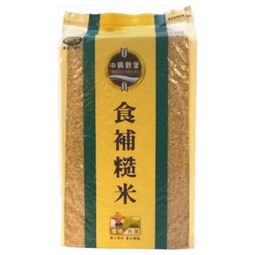 中興 穀堡食補糙米(2.5kg/包 CNS二等米)