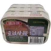 《遠洋牌》豆豉燒鰻(100g*3罐/組)