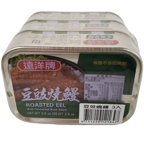 遠洋牌 豆豉燒鰻(100g*3罐/組)