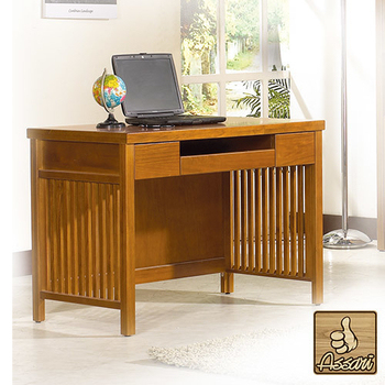 ASSARI 柚藝實木電腦桌