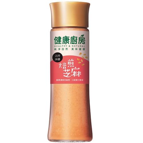 健康廚房 焙煎芝麻沾拌淋醬(200ml/瓶)
