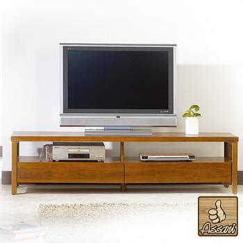 ASSARI 柚藝實木6尺電視櫃