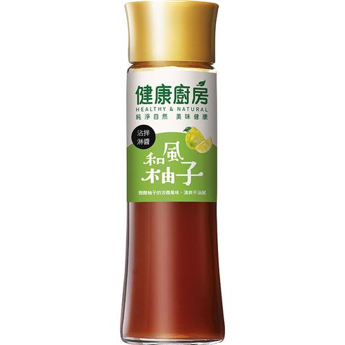 健康廚房 和風柚子沾拌淋醬(200ml/瓶)