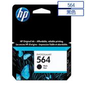 《HP》HP 564 黑色墨水匣(CB316WA)