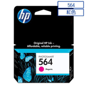《HP》HP 564 紅色墨水匣(CB319WA)