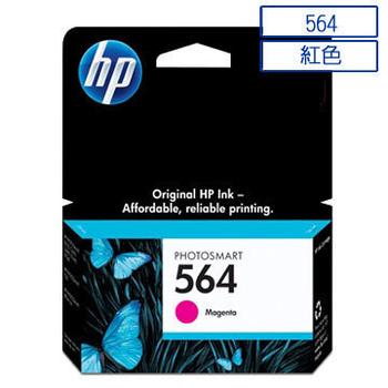 HP HP 564 紅色墨水匣(CB319WA)