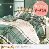 《魔法Baby》純棉3.5x6.2尺單人枕套床包組 w03029