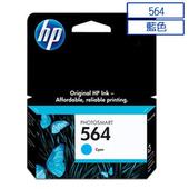 《HP》HP 564 藍色墨水匣(CB318WA)