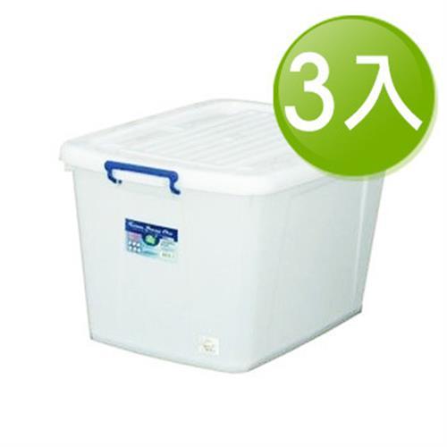 《KEYWAY》K-1501 多用途整理箱(三入790*560*460mm)