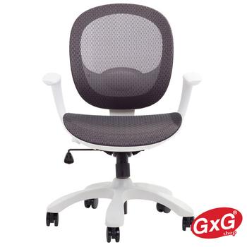 《吉加吉》短背人體工學 網椅 TW-FRESH(白框粉灰網)