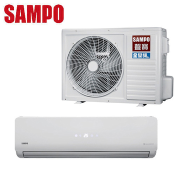 SAMPO聲寶 5-7坪變頻冷暖一對一分離式冷氣(AM-QA36DC/AU-QA36DC)送安裝