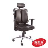 《吉加吉》高背 雙背 電腦椅 TW-076(黑色)