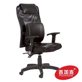 《吉加吉》高背 大腰 電腦椅 TW-054(黑色皮面)