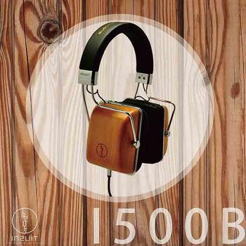 IN2UIT I500B 高貴原木 混和式靜電耳機(高貴原木)