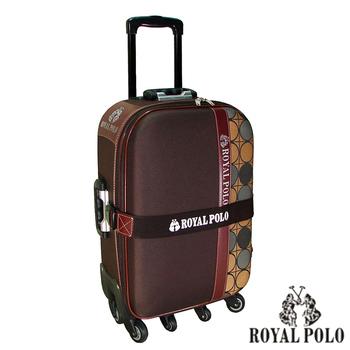 ROYAL POLO皇家保羅 【20吋】時尚普普加大六輪旅行箱/行李箱/拉桿箱(咖啡)