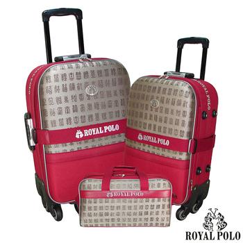 ROYAL POLO皇家保羅 休閒組(20吋+25吋+旅行袋)-中國風旅行拉桿箱(紅)