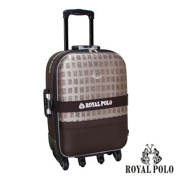 ROYAL POLO皇家保羅 【29吋】中國風加大六輪旅行箱/行李箱/拉桿箱(咖啡)