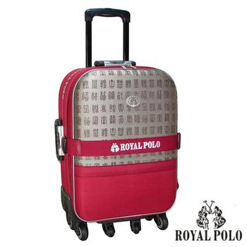 ROYAL POLO皇家保羅 【20吋】中國風六輪加大旅行箱/行李箱/拉桿箱(紅)