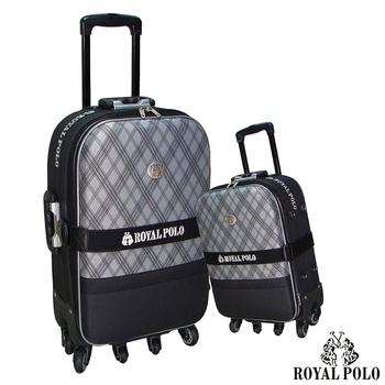 ROYAL POLO皇家保羅 休閒組(20吋+25吋+旅行袋)-雋永格紋旅行拉桿箱(黑)