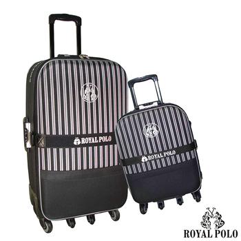 ROYAL POLO皇家保羅 【20+29吋】尊爵條紋加大六輪旅行箱/行李箱/拉桿箱(黑)
