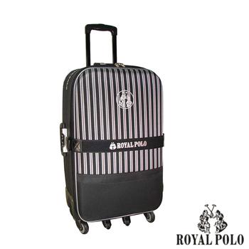 ROYAL POLO皇家保羅 25吋-尊爵條紋旅行拉桿箱(黑)