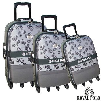 ROYAL POLO皇家保羅 三件組(20吋+25吋+29吋)-圓舞旅行拉桿箱(灰)
