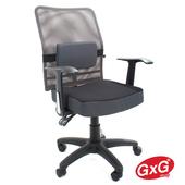 《吉加吉》短背 電腦椅 TW-046(灰色)