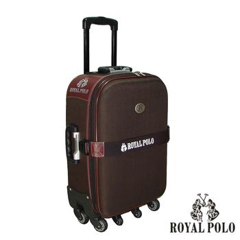 ROYAL POLO皇家保羅 25吋-素雅旅行拉桿箱(咖啡)