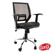《吉加吉》一體式結構 全網椅 TW-043(黑色)