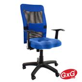 《吉加吉》高背 電腦椅 TW-041(藍色)