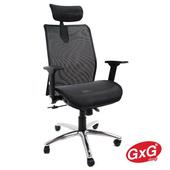 《GXG》高背全網 電腦椅 TW-037 LUA1(請備註顏色)