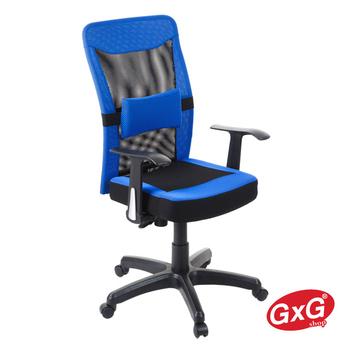 《吉加吉》短背 半網 電腦椅 TW-033(藍色)