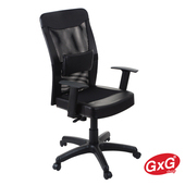 《GXG》短背皮面 電腦椅 TW-032 E2(黑色)