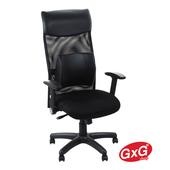 《吉加吉》GXG 高背皮面 電腦椅 TW-8130 (黑色)(黑色)