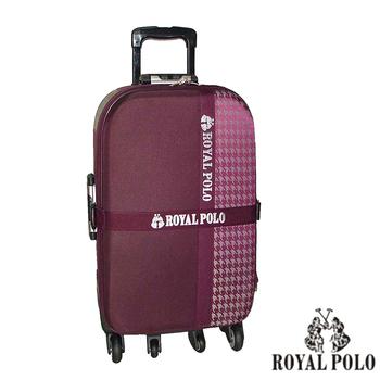 《ROYAL POLO皇家保羅》29吋-千鳥紋旅行拉桿箱 行李箱(酒紅)