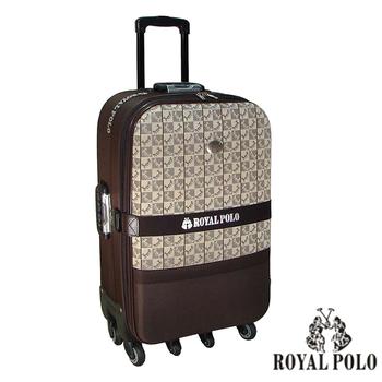 ROYAL POLO皇家保羅 【25吋】古典宮廷加大六輪旅行箱/行李箱/拉桿箱(咖啡)