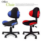 夏蕾辦公椅(藍色)