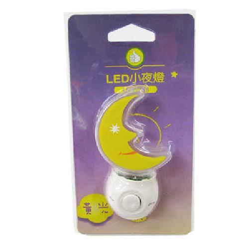FP LED小夜燈- 黃光(AN-2M/R36253)