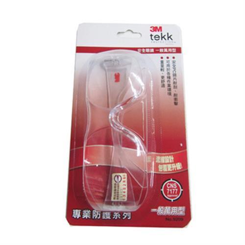 3M 安全眼鏡 一般萬用型(HAP-2)