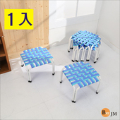 《BuyJM》板帶椅凳/板凳(藍色)