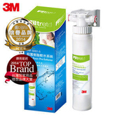 《3M》原廠公司貨 前置 SQC 樹脂軟水過濾系統  3RF-F001-5