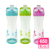 《Genki Bear》果漾Tritan檸檬瓶650ml(買2送2)(藍x2+綠x2)