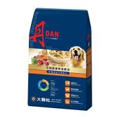 《丹 DAN》成犬 大顆粒羊肉燕麥飼料  (6磅/2包)
