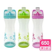 《Genki Bear》果漾Tritan檸檬瓶650ml(買1送1)(藍+綠)