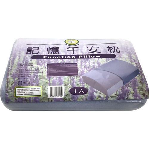 FP 記憶午安枕(29*19*7.5cm)