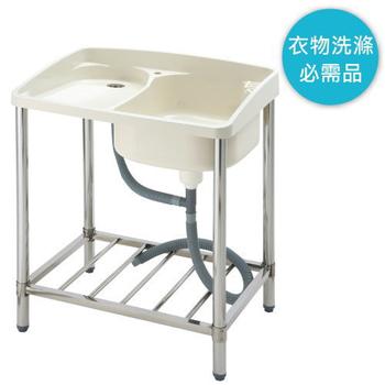 ★結帳現折★聯德爾 ABS組合式洗衣水槽