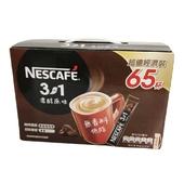 《雀巢》咖啡三合一濃醇原味(15g*65包/盒)
