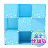 《舞動創意》進化版櫻花馬卡龍限定版-百變9格9門收納櫃-42片_兩色可選(藍色)